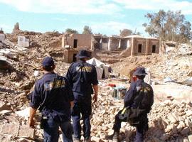 Землетрясение в Баме