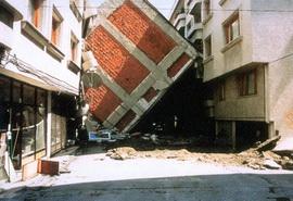 Землетрясение в Измире