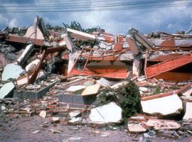 Землетрясение в Колумбии