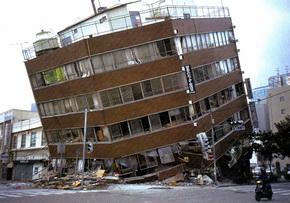 Землетрясение в Кобе