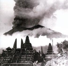 Извержение вулкана Агун