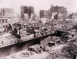 Великое землетрясение на равнине Канто - Япония